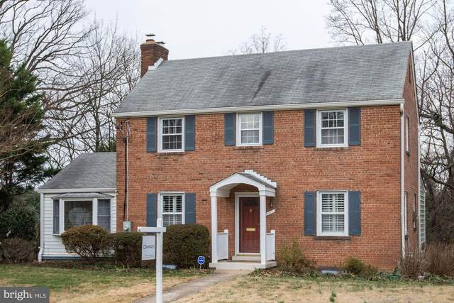 9618 Sutherland Road, SILVER SPRING, MD 20901 (#MDMC695926) :: Pearson Smith Realty