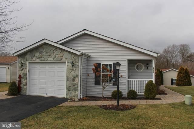 295 Blackberry Circle, NEW HOPE, PA 18938 (#PABU489714) :: Viva the Life Properties