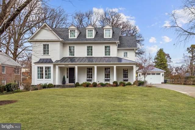 4205 Glenrose Street, KENSINGTON, MD 20895 (#MDMC695980) :: Eng Garcia Properties, LLC