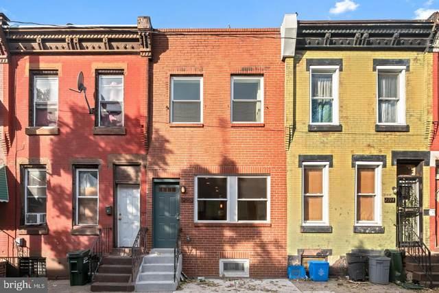 2312 N Colorado Street, PHILADELPHIA, PA 19132 (#PAPH872512) :: Jim Bass Group of Real Estate Teams, LLC