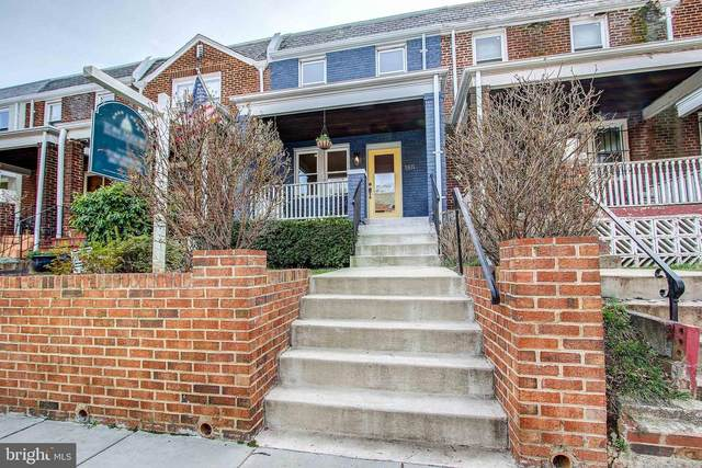 1811 E Street NE, WASHINGTON, DC 20002 (#DCDC458840) :: Keller Williams Flagship of Maryland