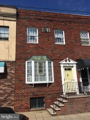 1439 Shunk Street, PHILADELPHIA, PA 19145 (#PAPH872528) :: Bob Lucido Team of Keller Williams Integrity