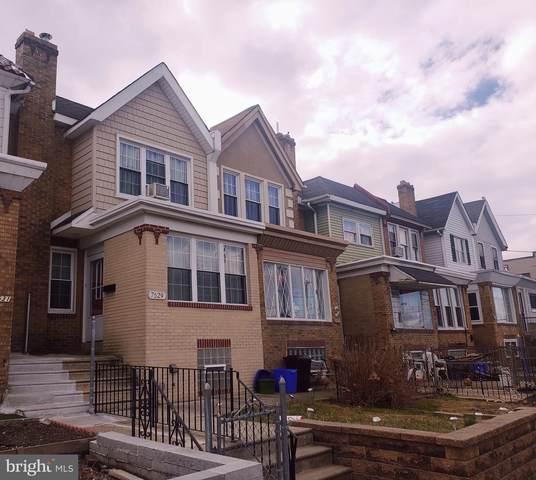 7529 Torresdale Avenue, PHILADELPHIA, PA 19136 (#PAPH872538) :: Tessier Real Estate