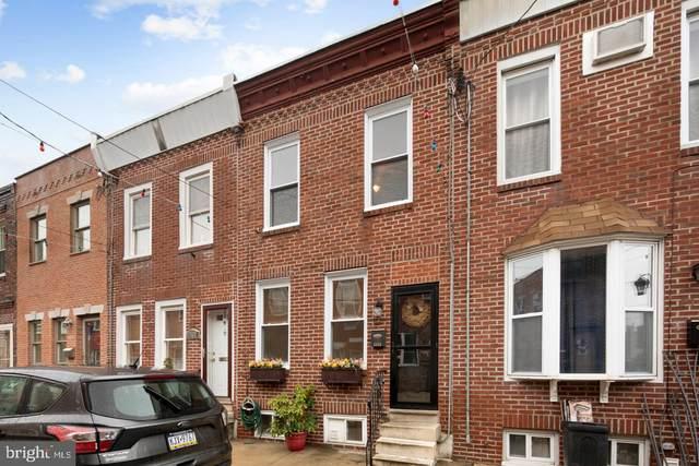 2133 S Howard Street, PHILADELPHIA, PA 19148 (#PAPH872618) :: Tessier Real Estate