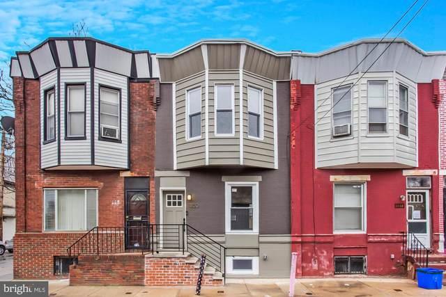 1350 S Ringgold Street, PHILADELPHIA, PA 19146 (#PAPH872732) :: John Smith Real Estate Group