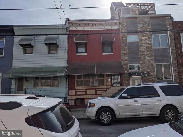 1820 Wharton Street, PHILADELPHIA, PA 19146 (#PAPH872782) :: John Smith Real Estate Group