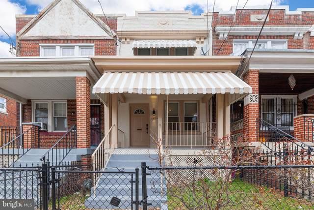 1502 Ridge Place SE, WASHINGTON, DC 20020 (#DCDC458902) :: Homes to Heart Group