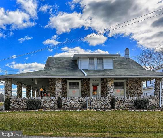 381 Gardners Station Road, GARDNERS, PA 17324 (#PAAD110522) :: Liz Hamberger Real Estate Team of KW Keystone Realty