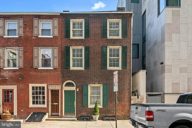 233 S 24TH Street, PHILADELPHIA, PA 19103 (#PAPH873004) :: John Smith Real Estate Group