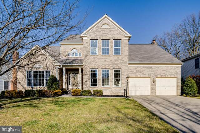 16733 Gooseneck Terrace, OLNEY, MD 20832 (#MDMC696410) :: Keller Williams Flagship of Maryland