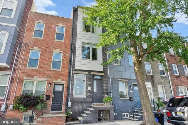 420 Federal Street, PHILADELPHIA, PA 19147 (#PAPH873260) :: Scott Kompa Group