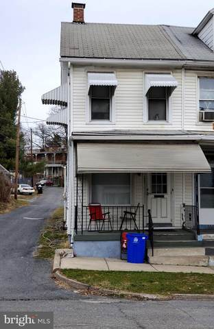 2116 Greenwood Street, HARRISBURG, PA 17104 (#PADA119366) :: The Joy Daniels Real Estate Group