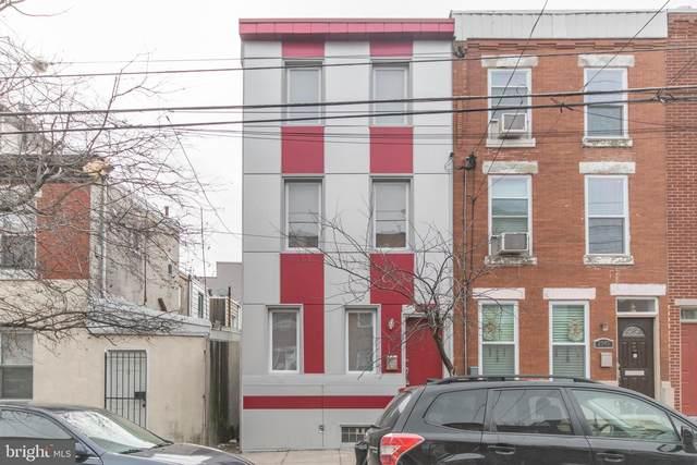 2042 E Huntingdon Street, PHILADELPHIA, PA 19125 (#PAPH873550) :: Jim Bass Group of Real Estate Teams, LLC