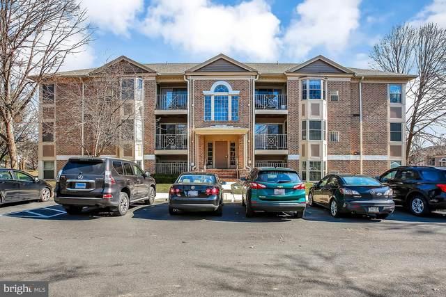 201 Crosse Pointe Court 2D, ABINGDON, MD 21009 (#MDHR243710) :: Eng Garcia Properties, LLC