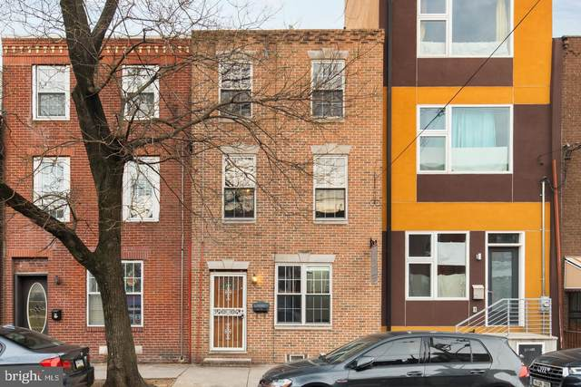 1241 S 7TH Street, PHILADELPHIA, PA 19147 (#PAPH873708) :: RE/MAX Main Line