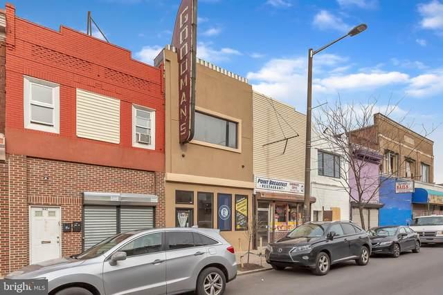 1440 Point Breeze Avenue, PHILADELPHIA, PA 19146 (#PAPH873796) :: Linda Dale Real Estate Experts
