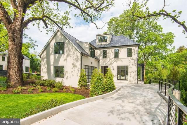 3016 University Terrace NW, WASHINGTON, DC 20016 (#DCDC459308) :: John Smith Real Estate Group