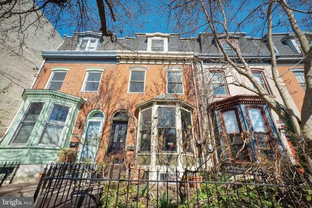 2217 Bainbridge Street, PHILADELPHIA, PA 19146 (#PAPH874178) :: Linda Dale Real Estate Experts