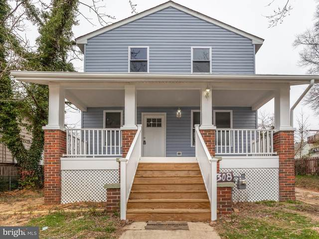 4308 Oglethorpe Street, HYATTSVILLE, MD 20781 (#MDPG560136) :: Eng Garcia Properties, LLC