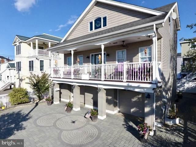 1705 Long Beach Boulevard, LONG BEACH TOWNSHIP, NJ 08008 (#NJOC395782) :: Viva the Life Properties