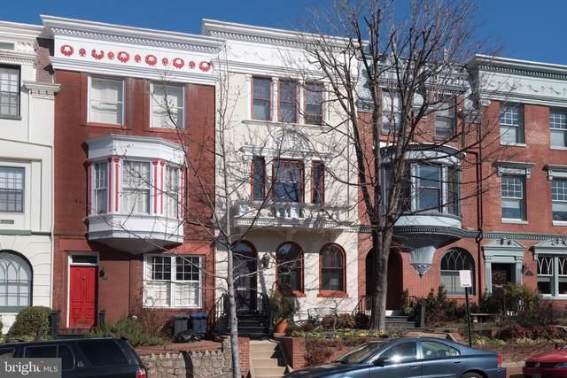 138 E Street SE, WASHINGTON, DC 20003 (#DCDC459596) :: John Smith Real Estate Group