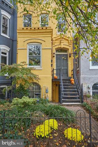 1615 13TH Street NW, WASHINGTON, DC 20009 (#DCDC459628) :: RE/MAX Plus