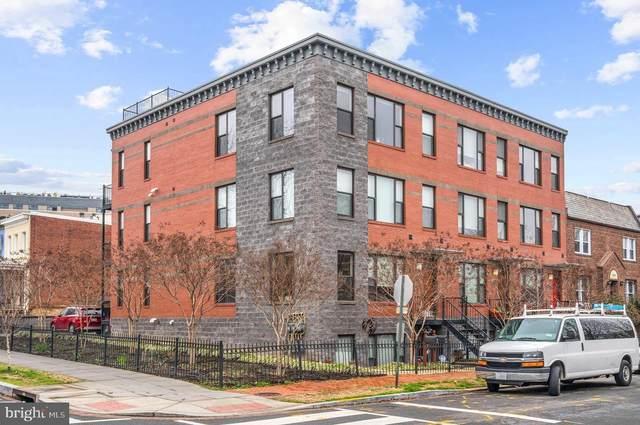 1404 K Street SE #2, WASHINGTON, DC 20003 (#DCDC459694) :: John Smith Real Estate Group