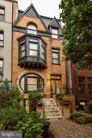 1734 17TH Street NW, WASHINGTON, DC 20009 (#DCDC459716) :: The Putnam Group
