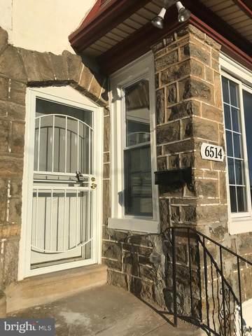 6514 N 18TH Street, PHILADELPHIA, PA 19126 (#PAPH874876) :: REMAX Horizons