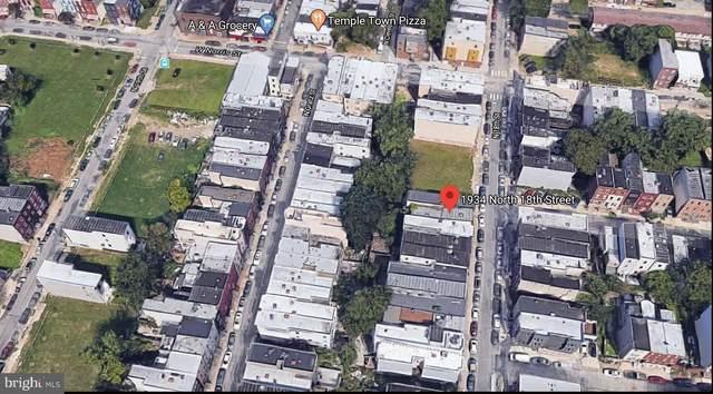 1934 N 18TH Street, PHILADELPHIA, PA 19121 (#PAPH874994) :: John Smith Real Estate Group