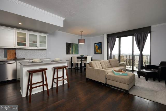 4242 East West Highway #1116, CHEVY CHASE, MD 20815 (#MDMC697266) :: Eng Garcia Properties, LLC