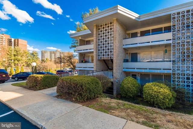 7521 Spring Lake Drive D-2, BETHESDA, MD 20817 (#MDMC697398) :: The Daniel Register Group