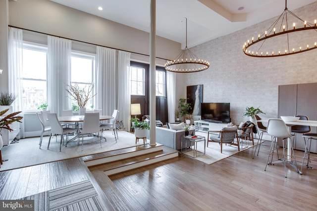 645 Maryland Avenue NE #101, WASHINGTON, DC 20002 (#DCDC459944) :: John Smith Real Estate Group