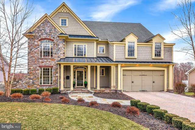 47 Arnold Drive, WESTMINSTER, MD 21157 (#MDCR194860) :: Radiant Home Group
