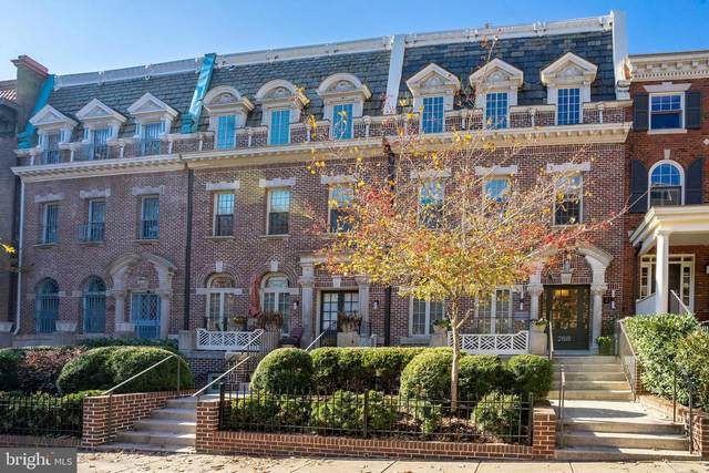2818 Connecticut Avenue NW #12, WASHINGTON, DC 20008 (#DCDC459998) :: Shamrock Realty Group, Inc