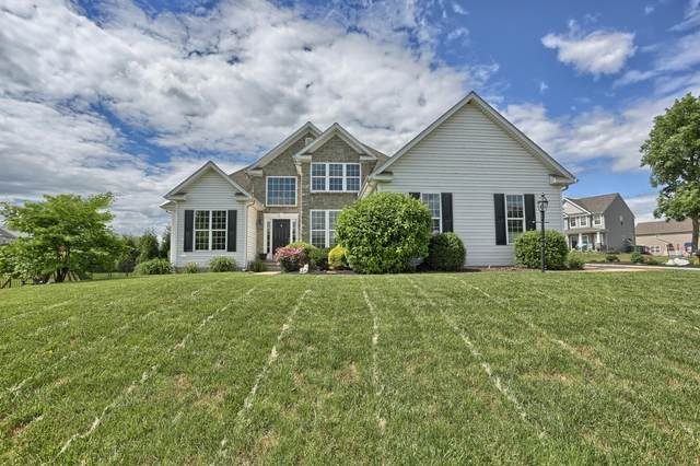 264 Parliament Drive, ANNVILLE, PA 17003 (#PALN112612) :: Charis Realty Group