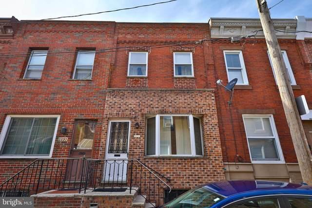 2228 S Opal Street, PHILADELPHIA, PA 19145 (#PAPH875686) :: Keller Williams Realty - Matt Fetick Team