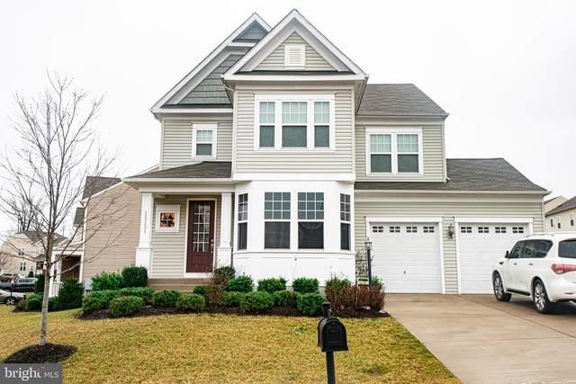 15151 Athey Loop, WOODBRIDGE, VA 22193 (#VAPW488610) :: Jim Bass Group of Real Estate Teams, LLC