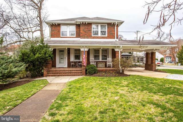 2406 Cheverly Avenue, CHEVERLY, MD 20785 (#MDPG561038) :: The Licata Group/Keller Williams Realty