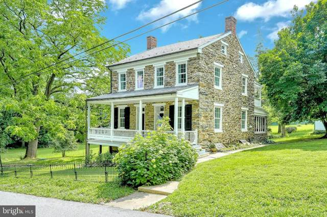 2751 Trout Run Road, YORK, PA 17406 (#PAYK134490) :: The Jim Powers Team