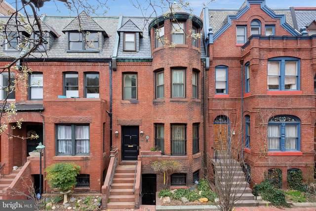 1613 Riggs Place NW, WASHINGTON, DC 20009 (#DCDC460726) :: The Licata Group/Keller Williams Realty