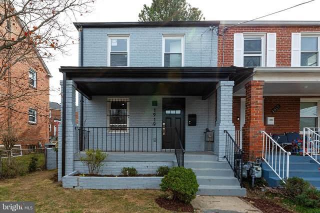1919 T Street SE, WASHINGTON, DC 20020 (#DCDC460774) :: Jim Bass Group of Real Estate Teams, LLC