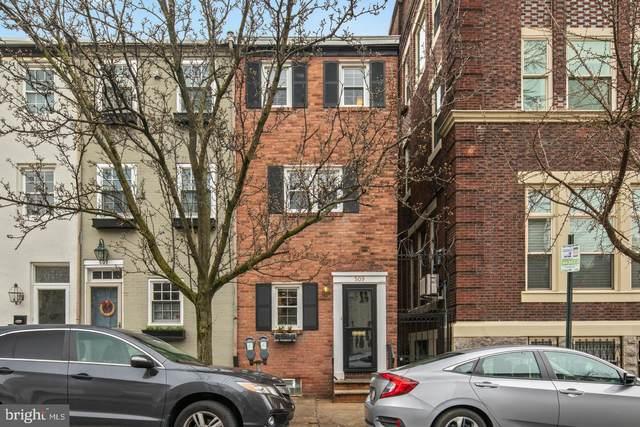509 S 21ST Street, PHILADELPHIA, PA 19146 (#PAPH878642) :: Keller Williams Realty - Matt Fetick Team