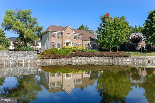 12748 Misty Creek Lane, FAIRFAX, VA 22033 (#VAFX1115266) :: Tom & Cindy and Associates