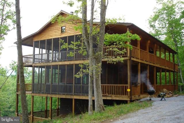 546 Rocky Branch Road, BAKER, WV 26801 (#WVHD105832) :: Dart Homes