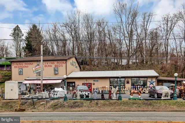 2103 School House Road, DUNCANNON, PA 17020 (#PAPY101924) :: The Joy Daniels Real Estate Group