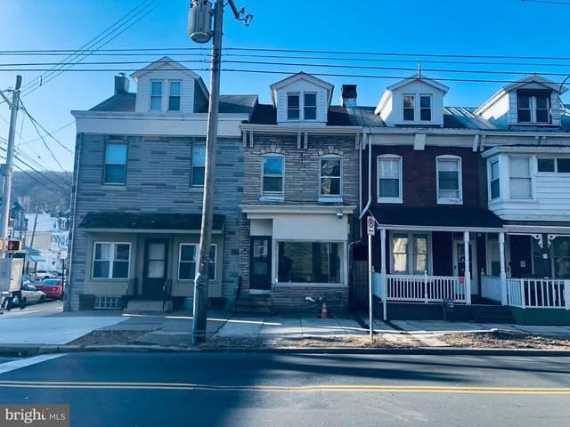 1564 Perkiomen Avenue, READING, PA 19602 (#PABK355508) :: Iron Valley Real Estate
