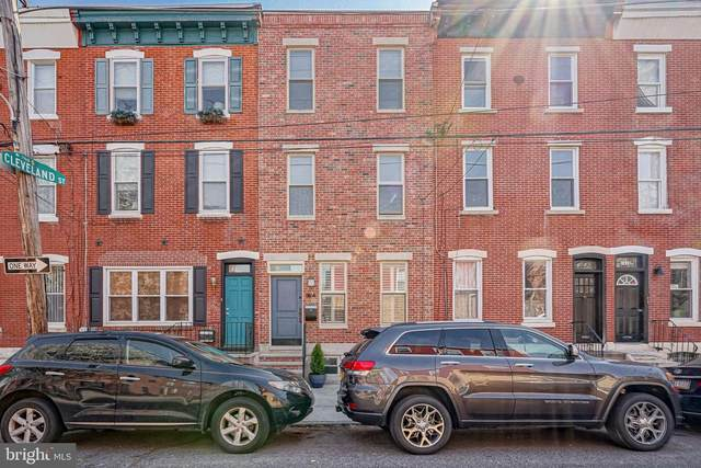1814 Catharine Street, PHILADELPHIA, PA 19146 (#PAPH881634) :: Linda Dale Real Estate Experts