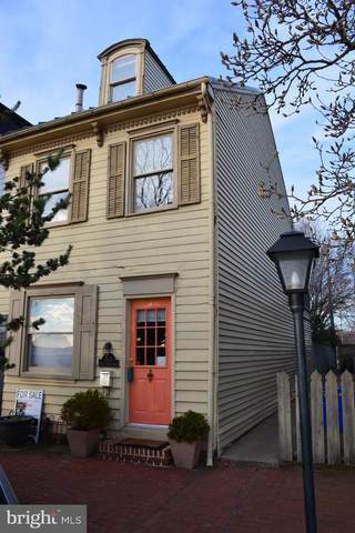 563 S Front Street, HARRISBURG, PA 17104 (#PADA120054) :: ExecuHome Realty