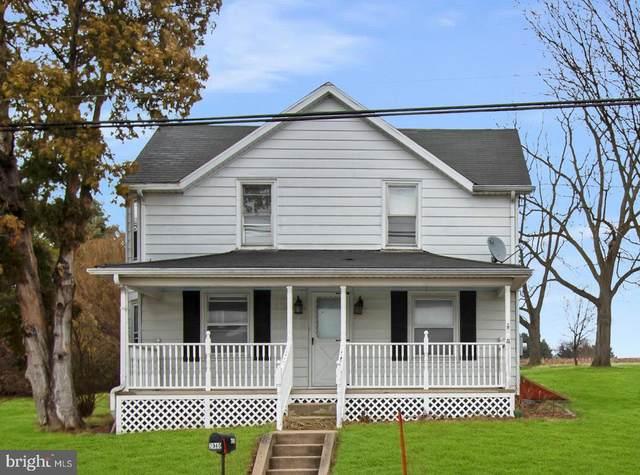 2040 Grandview Road, HANOVER, PA 17331 (#PAYK135118) :: Flinchbaugh & Associates